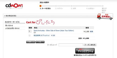 CD Wow.jpg