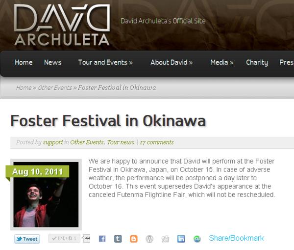 davidarchuleta.com 2011-8-11 17-48-58.png